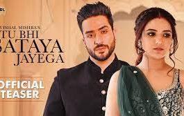 Tu Bhi Sataya Jayega teaser: A tale of love and betrayal