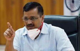 'Oxygen Concentrater Banks' are being started in Delhi: CM Kejriwal