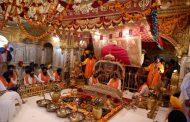 Gurtagaddi Diwas of Sri Guru Hargobind Sahib ji being celebrated at Sri Harmandir Sahib and Sri Akal Takhat Sahib