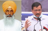 Aam Aadmi Party and Sanyukat Akali Dal close to alliance: Dhindsa and Raghav Chadha refuse to form alliance